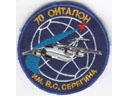 # spp126 IL-76 zero-gravity training patch