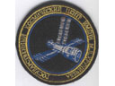 # spp127 Khrunichev Space Center patch
