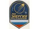# spp130 Korolev Rocket and Space Corporation Energia patch