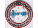 # spp140 Soyuz-Apollo training patch