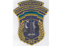 # spp180 Kharkov aerospace academy patch - Click Image to Close