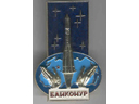 # sbp153 Baikonur launch team large badge