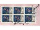 # spa150 Cosmonaut A.Leonov art on signed by him stamps