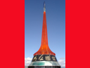 # adsk147 1972 Rocket Launch Lamp