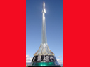 # adsk147a 1987 Soviet propaganda rocket launch lamp
