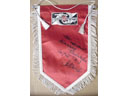 # pnt130 Star City pennant signed by cosmonaut A.Balandin