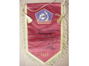 # pnt132 Baikonur pennant autographed/notared by A.Balandin - Click Image to Close