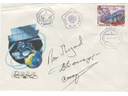 # fc300 Soyuz TM-21/MIR-18 flown cover