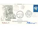 # fc170e Soyuz T-4/Salyut-6 Space Mail flown cover - Click Image to Close