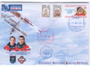 # fc034a ISS-7 Expedition crew Greeting-Letter