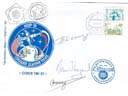 # fc307 MIR-18 Russia-USA expedition flown cover