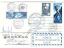 # fc229a Soyuz TM-14/MIR/Soyuz TM-13 flown covers