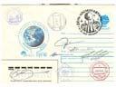 # fc229c Soyuz TM-15/MIR/Soyuz TM-14 flown cover