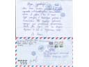 # fc035a Progress M-1-10/ISS/Soyuz TMA-2 flown letter