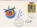 # fc150 Soyuz-31/Salyut-6 flown cover - Click Image to Close