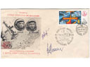 # fc155 Soyuz-32/34//Salyut-6 flown covers