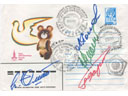 # fc166 Soyuz-37/35/Salyut-6 flown 4 covers