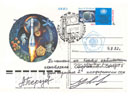 # fc182 Salyut-7/Soyuz T-5 station flown card