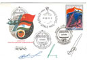 # fc194 Soyuz T-11/Salyut-7 USSR-India cover
