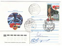 # fc204 Soyuz TM-3/TM-2 USSR-Syria flight flown cover