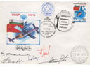 # fc208 Soyuz TM-4/Soyuz TM-5/MIR flown 5 covers