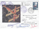 # fc223 Soyuz TM-10/TM-11(arrival) flown covers