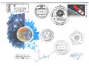 # fc224 Soyuz TM-11/MIR-8 flown cover