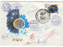 # fc229 Soyuz TM-14/TM-13/TM-12/MIR flown cover