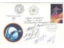 # fc237 Soyuz TM-17/TM-18 flown cover