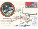 # fc040 ASTP three covers flown on International Spac