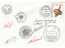 # fc240 Soyuz TM-18/MIR flown card