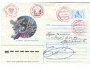 # fc250 679 days flown on MIR cover with cosmonaut Po