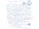 # fc035c Progress M-48 flown letter from cosmonaut To - Click Image to Close