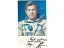# fpit090 Flown on MIR photo of cosmonaut A.Alexandro