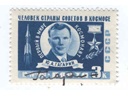 # vstk110 1961 Soviet stamps autographed by Yuri Gagarin