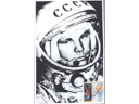 # vstk111 1962 stamp autographed by cosmonaut Y.Gagarin - Click Image to Close