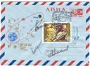 # vstk123 1968 cover signed by Vostok-2,3,5,6 cosmonauts