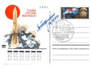 # vstk170 Vostok-6 Ten years flight anniversary Tereshkova signed card