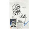 # vstk171 Tereshkova signed Cosmonaut Training Center card