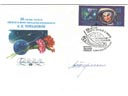 # vstk172 20 years Vostok-6 flight signed by Tereshkova cover - Click Image to Close