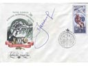 # vskhd140 A.Leonov signed commemorative cover - Click Image to Close