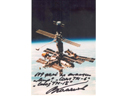 # soy501a MIR complex on orbit signed-notared by Polyakov photo