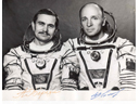 # cspc134 Soyuz T-5/Salyut-7 expedition-1 team