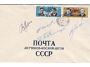 # cspc602 Soyuz-12/Soyuz-13 teams signed cover