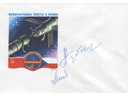 # cspc650 Soyuz-28/Salyut-6 first `Intercosmos` team signed cover