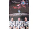 # cspc100 ISS-6 expedition crew signed poster