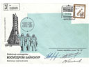 # cspc500 Soyuz TM-18/MIR crew signed cover - Click Image to Close