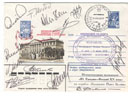 # acc300 Columbus of XX Century expedition 12 cosmonauts signed cover