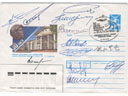 # acc142 Akiyama, Faris, Feoktistov total 12 cosmonauts signed cover - Click Image to Close