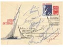 # acc108 Nine Vostok-Soyuz cosmonauts signed in 1967 three covers
